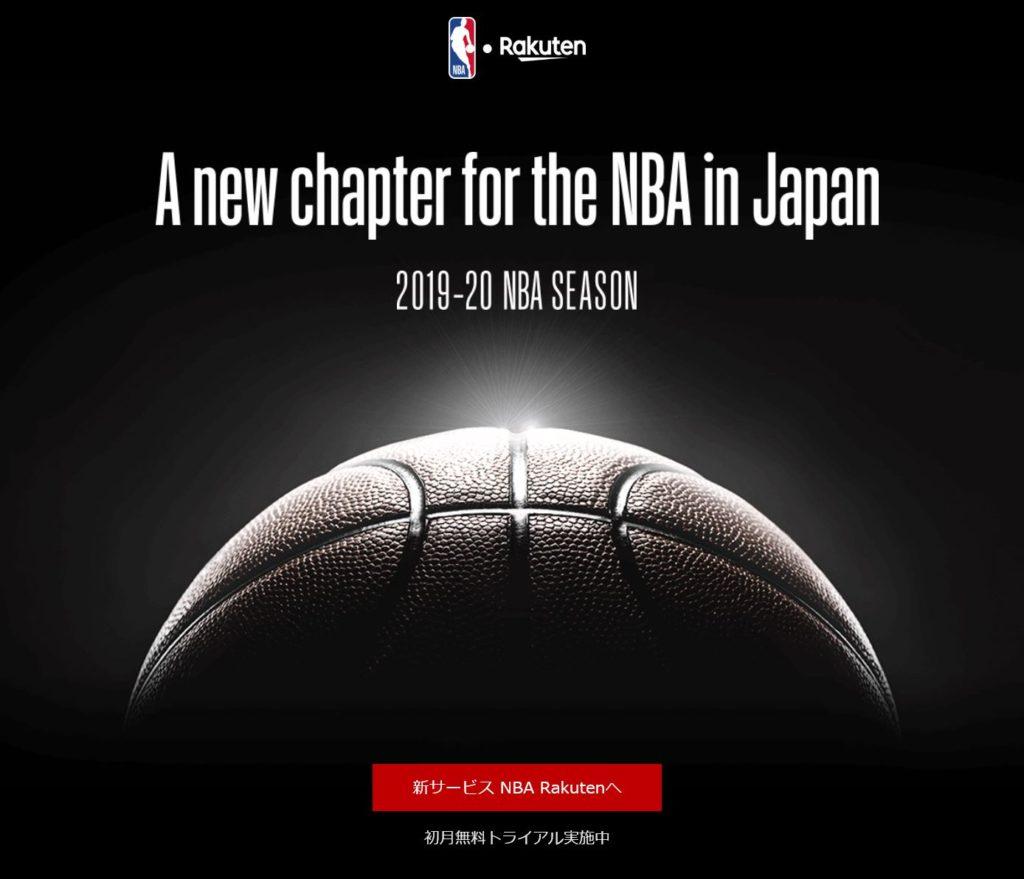 06.バスケ_NBA-Rakuten_01.トップ画面