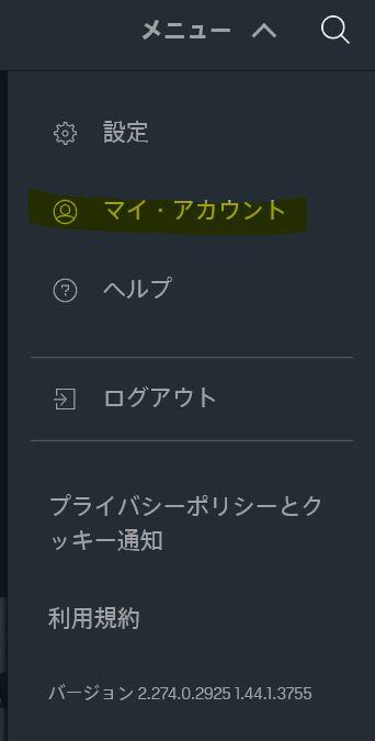 06.dazn退会方法02ホームメニューからマイアカウントをを選択